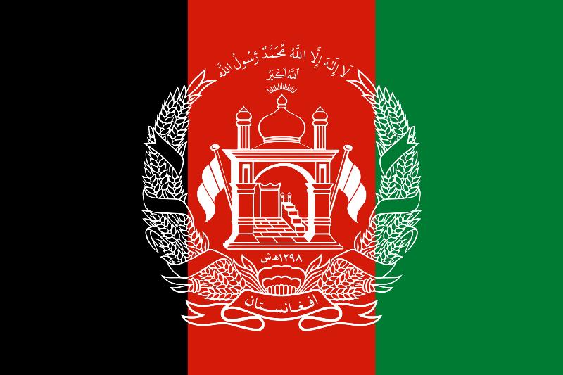 afghanistanflag