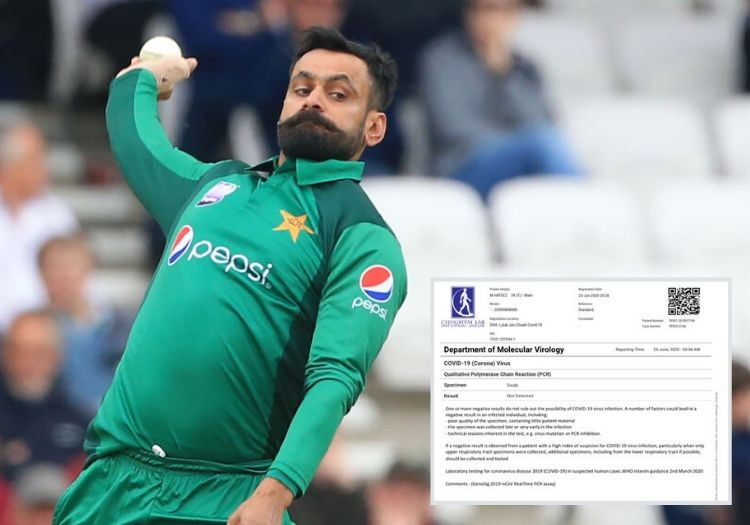 Mohammad Hafeez says private test shows him negative for coronavirus | The Cricketer